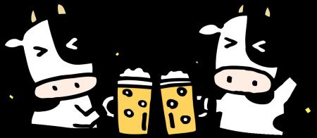 牛とビール450.png