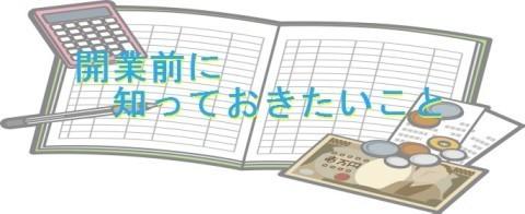 sinkoku46-480.jpg